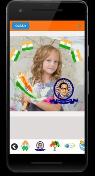 Republic Day Photo Editor 2019 screenshot 3