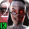 Evil Nun 2 biểu tượng