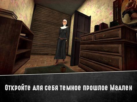 Evil Nun 2 скриншот 12