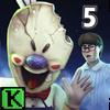 Ice Scream 5 иконка