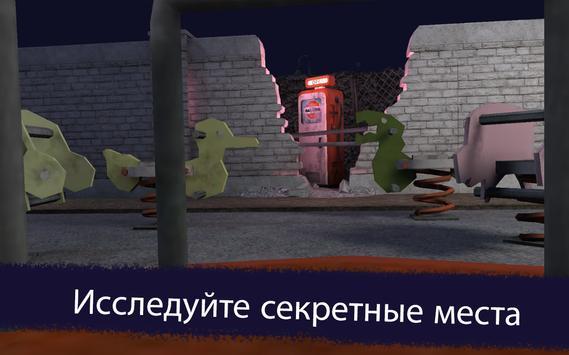 Ice Scream 1 скриншот 13