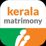 KeralaMatrimony® - No.1 & Official Matrimony App