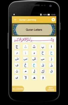 Quran Learning screenshot 3