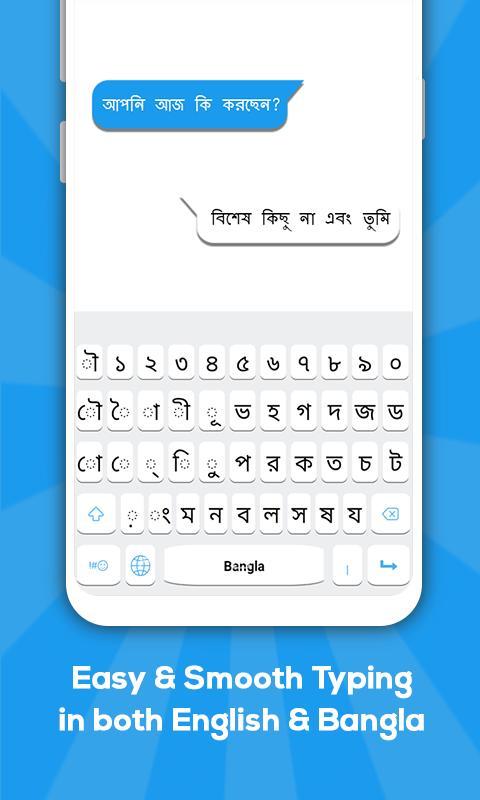 Bangla keyboard: Bengali Language Keyboard for Android - APK Download