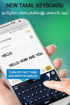 Tamil keyboard app- Tamil Typing Keyboard screenshot 5