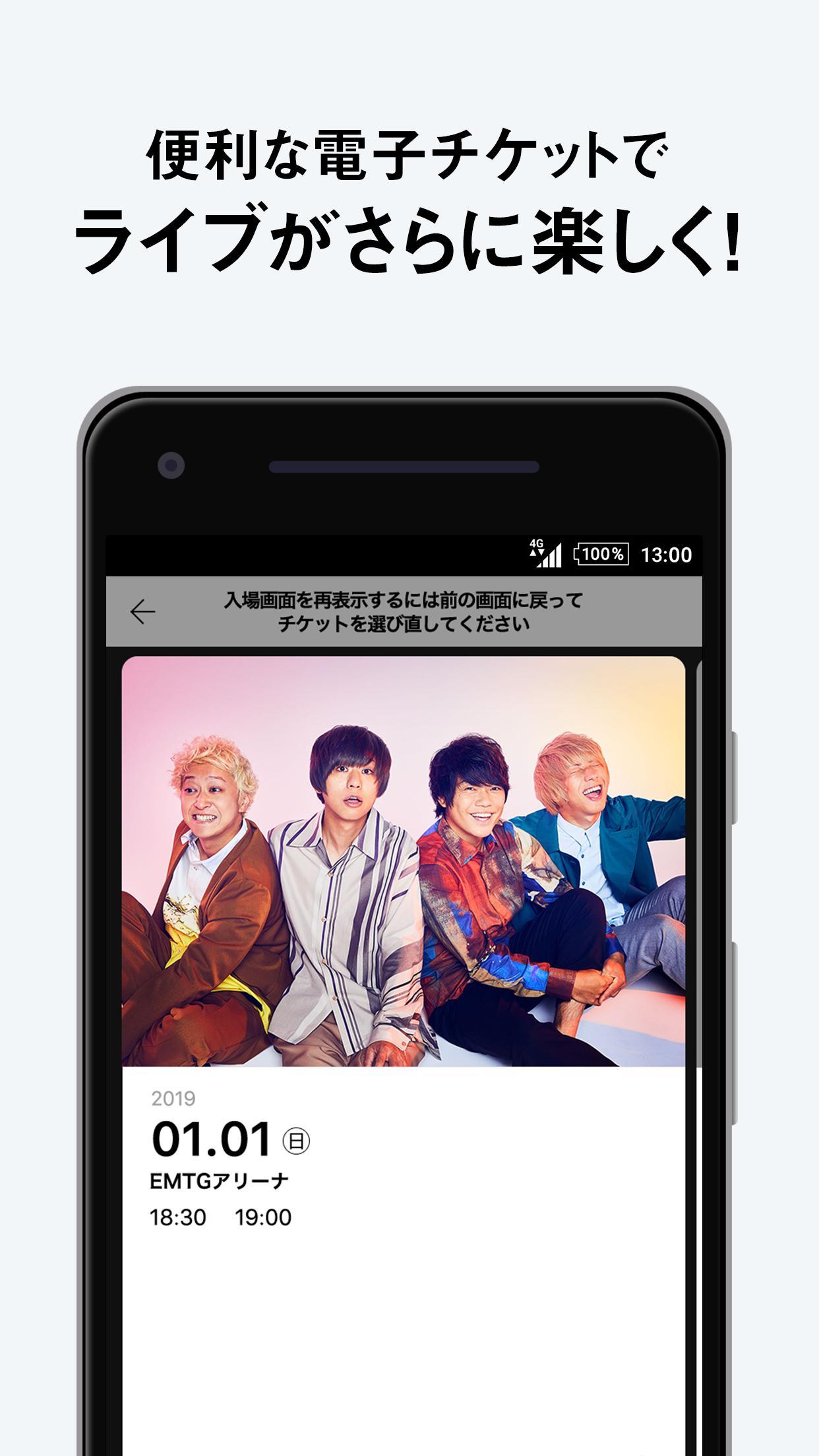 Keytalk For Android Apk Download