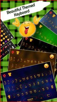 KW Gujarati Keyboard poster