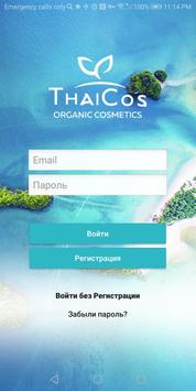 ThaiCos poster