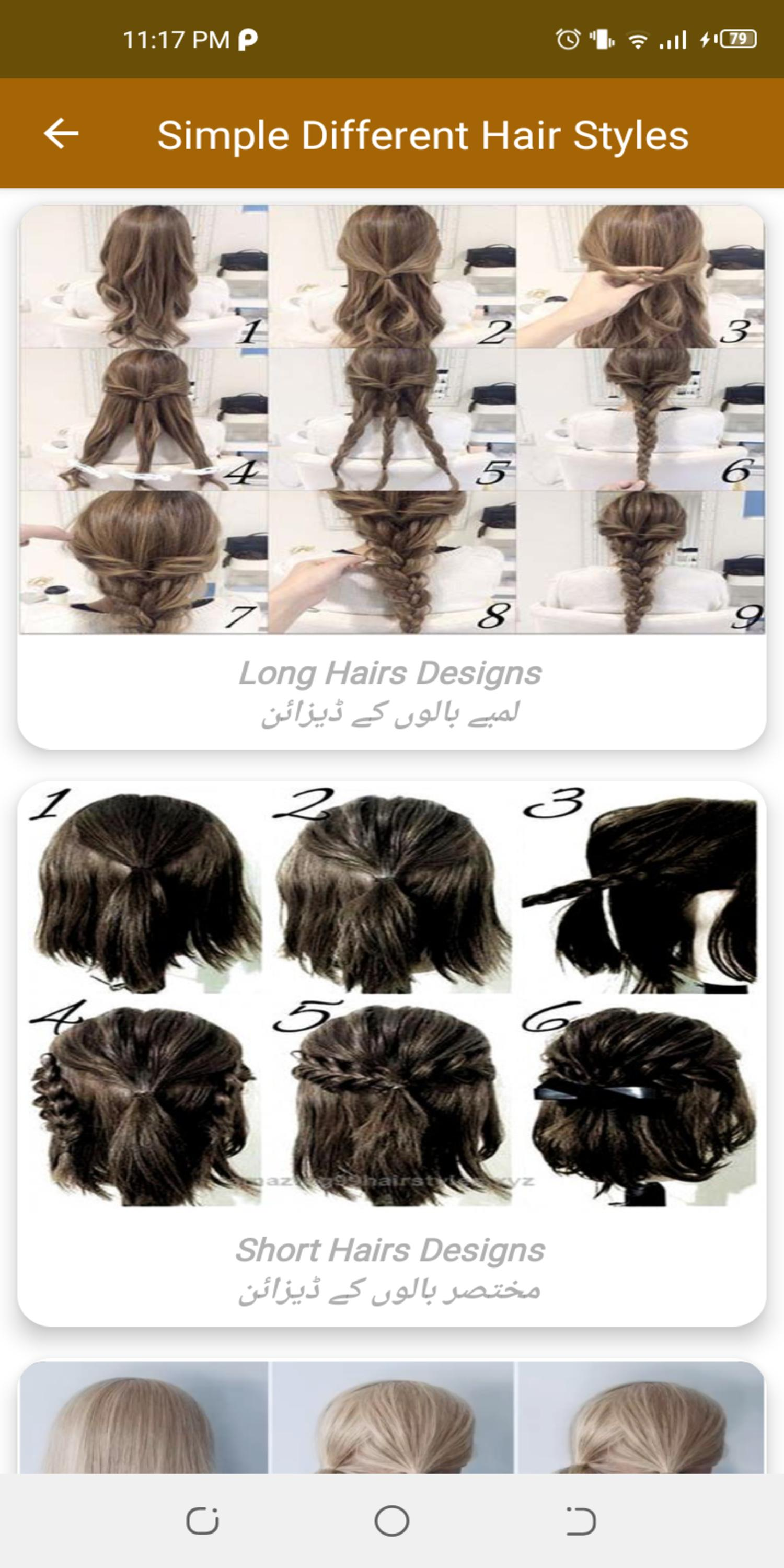 Hair Styles 2020 Hair Style Video Tutorials For Android Apk Download