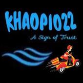 Khaopio22 icon