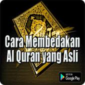 Cara Membedakan Al Quran yang Asli icon