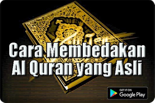 Cara Membedakan Al Quran yang Asli screenshot 1