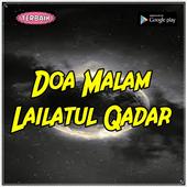 Doa Malam Lailatul Qadar icon