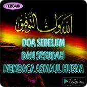 Doa Sebelum Dan Doa Setelah Membaca Asmaul Husna icon