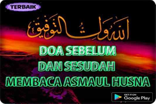 Doa Sebelum Dan Doa Setelah Membaca Asmaul Husna screenshot 1
