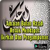ikon Doa Wirid Dan Amalan Bulan Rajab Terlengkap