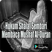 Hukum Shalat Sembari Membaca Mushaf Al-Quran icon