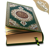 Al Quran 30 Juz Offline-icoon