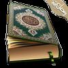 Icona Al Quran Offline Reader
