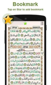 Hafizi Quran 15 lines per page screenshot 4