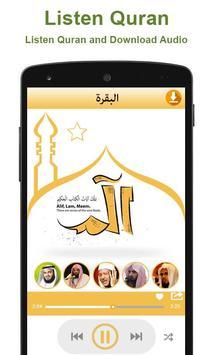 Hafizi Quran 15 lines per page screenshot 1