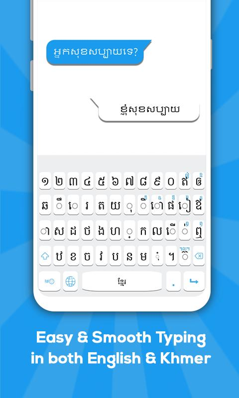 Khmer keyboard: Khmer Language Keyboard for Android - APK