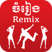 Khmer Music Remix