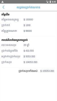Khmer Home Cambodia Real Estate Valuation screenshot 14