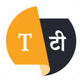 Online Translate : learn all language free