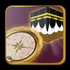 Find Qibla Direction & Prayer Times (اتجاه القبلة) biểu tượng