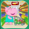 超市:儿童购物游戏 图标