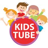 Kids Video Tube – Learn Through Kids Video icon