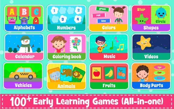 儿童学前学习游戏 海报