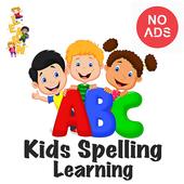 Kids Spelling Learning 圖標