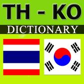 Thai Korean Dictionary icon