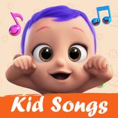 Kid songs and Nursery Rhymes videos for kids иконка