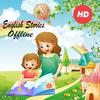1000 English Stories (Offline) иконка