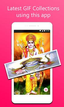 Lord Rama Gif screenshot 1