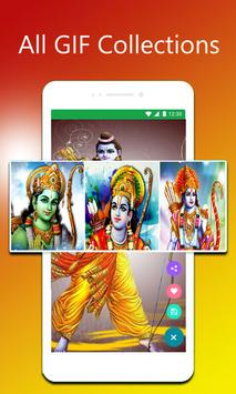 Lord Rama Gif screenshot 2