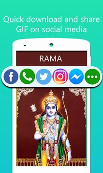 Lord Rama Gif screenshot 4