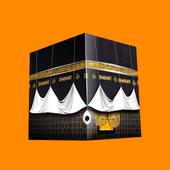 Kios Umroh icon