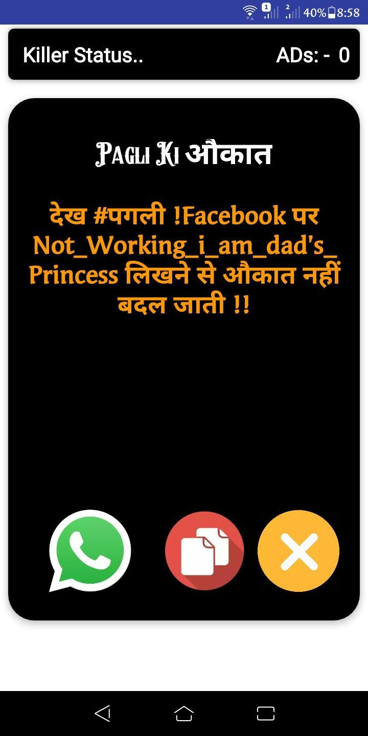 Fb Status In Hindi 2019