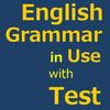 English Grammar 图标