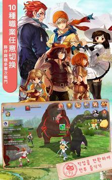 瑪奇-夢想生活 скриншот 2
