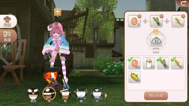 瑪奇-夢想生活 screenshot 6