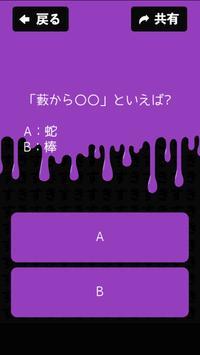 ヤンデレ度チェック screenshot 1