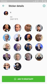 Leader Stickers for WhatsApp, WAStickerApps poster
