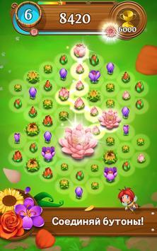 Blossom Blast Saga скриншот 5