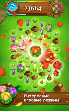 Blossom Blast Saga скриншот 6