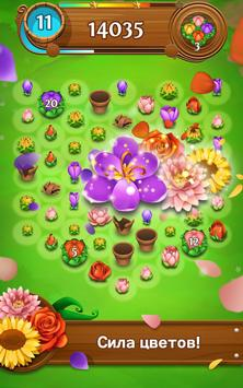 Blossom Blast Saga скриншот 7